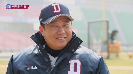 거침없는 답변에 쓰러지다! 두산 김태형 감독 <스포츠24 379회>