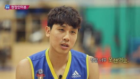 김태술 '지금은 농구 인생 3쿼터' (스포츠24 412회)