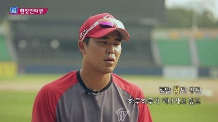 SK 한동민'팀 좌타자 최다 홈런 기록 깨고 싶다'(스포츠24 428회)