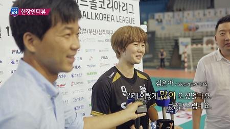 2017 핸드볼 코리아리그 챔피언 결정전에 가다 (스포츠24 430회)