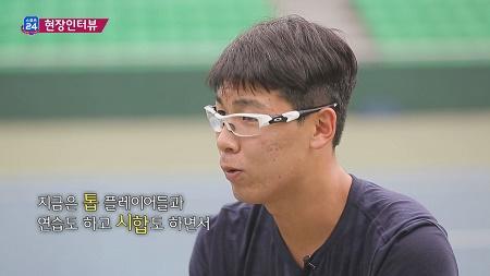 정현'다시 코트에서 죽어라 뛰겠다인생' (스포츠24 432회)