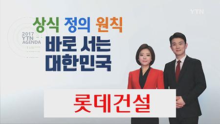 [상식 정의 원칙 - 바로 서는 대한민국] -  박용후 기업인