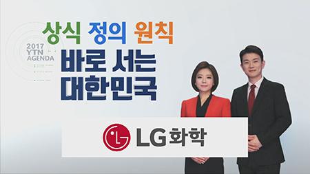 [상식 정의 원칙 - 바로 서는 대한민국] - 근로복지공단 심경우 이사장