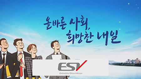[올바른 사회, 희망찬 내일 ] - 방송인 김종석