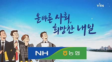 [올바른 사회, 희망찬 내일 ] - 기업인 임영서