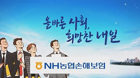 [올바른 사회, 희망찬 내일 ] - 동북아역사재단 이사장 김도형